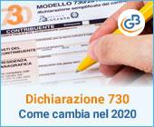 Come cambia il modello di Dichiarazione 730 nel 2020?