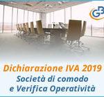 Dichiarazione IVA 2019: Società di comodo e Verifica Operatività