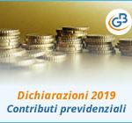 Dichiarazioni 2019: deduzione contributi previdenziali ed assistenziali