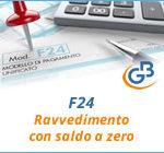 F24 2018: Ravvedimento con saldo a zero
