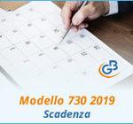 Modello 730 2019: scadenza
