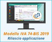 Modello IVA 74-BIS 2019: rilascio applicazione