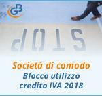 Società di Comodo: blocco utilizzo credito IVA 2018