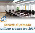Società di comodo: controlli per utilizzo credito Iva 2017
