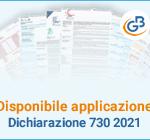 Disponibile applicazione: Dichiarazione 730 2021