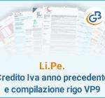 Li.Pe.: Credito Iva anno precedente e compilazione rigo VP9