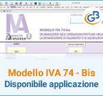 Modello IVA 74-BIS 2021: disponibile applicazione